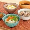茶碗 おしゃれ 和食器 陶器 土物トルコブルー ご飯茶...