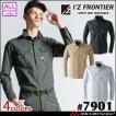 作業服 アイズフロンティア I'Z FRONTIERストレッチ3Dツイルワークシャツ 7901