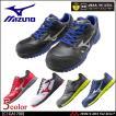 安全靴 ミズノ mizuno プロテクティブスニーカー C1GA1700 オールマイティLS 紐タイプ 送料無料