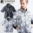 [数量限定]空調服 アイズフロンティア半袖ワークジャケット(ファンなし) 10035 エアーサイクロンシステム
