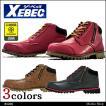 安全靴 XEBEC ジーベック セフティシューズ  クォーターカット 85206