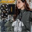 空調服 バートル BURTLEエアークラフト半袖ブルゾン・ブラックファン・バッテリーセットac1056set