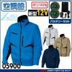 空調服 シンメン エスエアー S-AIR ジャケット・ファン・バッテリーセット 05900