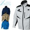 空調服 シンメン エスエアー S-AIR フルハーネスジャケット(ファンなし) 05950
