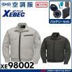 空調服 ジーベック XEBEC  長袖ブルゾン・ファン・バッテリーセット XE98002
