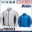 空調服 ジーベック XEBEC 長袖ブルゾン(ファンなし) XE98003