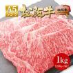 松阪牛 A5  牛肉 サーロイン ステーキ 200g×5枚 送料無料 肉 ギフト グルメ お返し 御歳暮  #元気いただきますプロジェクト(和牛肉)