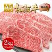 松阪牛 A5 牛肉 サーロイン ステーキ 200g×10枚  ギフト グルメ ギフト 内祝 お返し #元気いただきますプロジェクト(和牛肉)