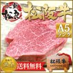 松阪牛 A5 ヒレステーキ150g×2枚 送料無料 牛肉 ヒレ ステーキ グルメ プレゼント 内祝い お返し #元気いただきますプロジェクト(和牛肉)