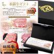 カタログ ギフト グルメ 松阪牛 パールプラチナ  送料無料 和牛 牛肉 肉 高級 内祝い 御礼 父 母