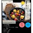 野菜 野菜セット 野菜詰め合わせ バーベキュー 食材 エディブルフラワー 野菜 海鮮 レシピ 農家直送 クール便