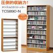 CD 大量 収納 1503枚 タンデム CDストッカー TCS890 N(ナチュラル) DVD も収納 CDラック DVDラック