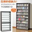 CD 大量 収納 1503枚 タンデム CDストッカー TCS890 D(ダーク) DVD も収納