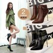 レディースシューズ 履きやすい ポイント消化 歩きやすい サイドファスナーブーツ スエード ブーティ 通勤 ピンヒール ショートブーツ 婦人靴