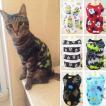 ファッション夏 猫衣装服 漫画 猫 Tシャツベストペット Tシャツ小型猫子猫シャツコートペット犬服 グループ上 ホーム ガーデン から 猫 服 中