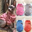 古典的なファッション冬暖かい猫 服ペット服小猫衣装コートソフト子猫衣装 グループ上 ホーム ガーデン から 猫 服 中
