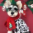 HSWLL ペット 犬服 冬 ヒョウ セーター テディシュナウザー 小型 犬 フレンチブル ドッグ グループ上 ホーム ガーデン から 犬用 パー カ ー 中