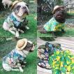 犬 シャツ 綿 夏 ビーチ ベスト 半袖 夏 ビーチ ベスト半袖 ペット 服犬 トップ 花柄 Tシャツ ハワイ トップス グループ上 ホーム ガーデン から 犬用 ベス