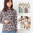 授乳服 花柄タートルネックTシャツ 安い おしゃれ 長袖 日本製 産後 安い 可愛い キャッシュレス ポイント還元