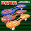 スケボー JボードEX 【送料無料】J BOARD EX RT-169-1 キッズ用 キャリーバッグプレゼント