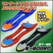 X BOARD RT−189 スケボー スケートボード コンプリート