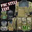 PMCスタイル チェストリグ タクティカルベスト 3連マグポーチ+ポーチ3種付属
