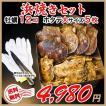 (送料無料)浜焼きセットA(殻付き牡蠣12個+帆立大サイズ5枚)〜ほたて/産地直送/BBQ/鍋料理/かんかん焼き(カンカン)/がんがん/あったかアイテム