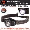 【LEDヘッドライト】エンデューロ054V