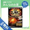1個あたり1227円 ピップエレキバン MAX200 24粒 13個セット
