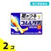 1個あたり1283円 コムレケアa錠 48錠 2個セット  第2類医薬品