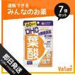 DHC 葉酸 60粒 7個セット