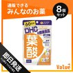 DHC 葉酸 60粒 8個セット