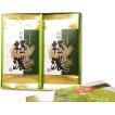 お茶 ギフト 日本茶 緑茶 極濃 80g×2袋 お歳暮 プレゼント 高級 煎茶 茶葉