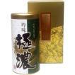 お茶 ギフト 日本茶 緑茶 極濃 150g缶入り お歳暮 プレゼント 高級 煎茶 茶葉