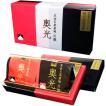 煎茶川根茶奥光世界緑茶コンテスト最高金賞お茶ギフトお歳暮