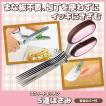 スウィートキッチン 5連はさみ キッチンはさみ 短冊切り お蕎麦 ちらし寿司 きざみ シュレッダー