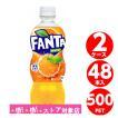 ファンタ オレンジ 500ml ペットボトル 24本入×2ケース 48本 炭酸 コカコーラ Coca Cola メーカー発送 代引OK