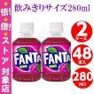 ファンタグレープ 280ml ペットボトル 24本入×2ケース 48本 炭酸 コカコーラ Coca Cola メーカー発送