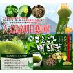 ユウキ製薬「まるごと明日葉青汁」3g×30包