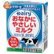 南日本酪農協同 デーリィ おなかにやさしいミルク 200ml紙パック×24本入