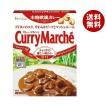 【送料無料】ハウス食品 カレーマルシェ 甘口 180g×30個入
