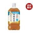 【送料無料】サントリー 胡麻麦茶【特定保健用食品 特保】 1.05Lペットボトル×12本入