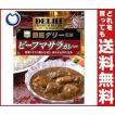 【送料無料】ハウス食品 デリー・プレミアムレシピ ビーフマサラカレー 中辛 210g×30個入