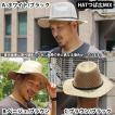 帽子 ハット 送料無料 帽子 メンズ ハット 帽子 麦...