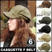 帽子 レディース キャスケット/レディース/ぼうし/帽子メンズ/ 母の日 春 ぼうし 帽子 レディース 帽子
