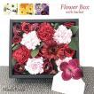 フラワーボックス サシェ付き 香り袋 フローラル 香りのギフト 花 造花 インテリア 装飾 ギフト プレゼント 高級 ローズ カーネーション フラワー 母の日 Mother
