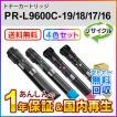 【4色セット】エヌイーシー対応 大容量リサイクルトナーカートリッジ PR-L9600C-19/18/17/16(PRL9600C19/18/17/16)【即納再生品】送料無料