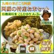 お米 30年産 熊本 阿蘇 ギフト 2kg あか牛みそ 手作り納豆 阿蘇本漬高菜 コシヒカリ A-3セット