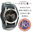 KC'S ケーシーズ ケイシーズ 腕時計 革 レザー 牛革 男女兼用 プレゼント コンチョ インディアン 古銭 バッファロー バイソン革 水牛 父の日