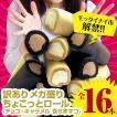 送料無料 訳あり スイーツ ロールケーキ ちょこっとロール(16本セット) タワー 洋菓子 個包装 お試し 徳用 特価 SALE 値下 メガ盛り キャラメル チョコ